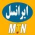 دانلود بانک شماره تلفن  ایرانسل دائمی و اعتباری با بیش از 10 میلیون شماره